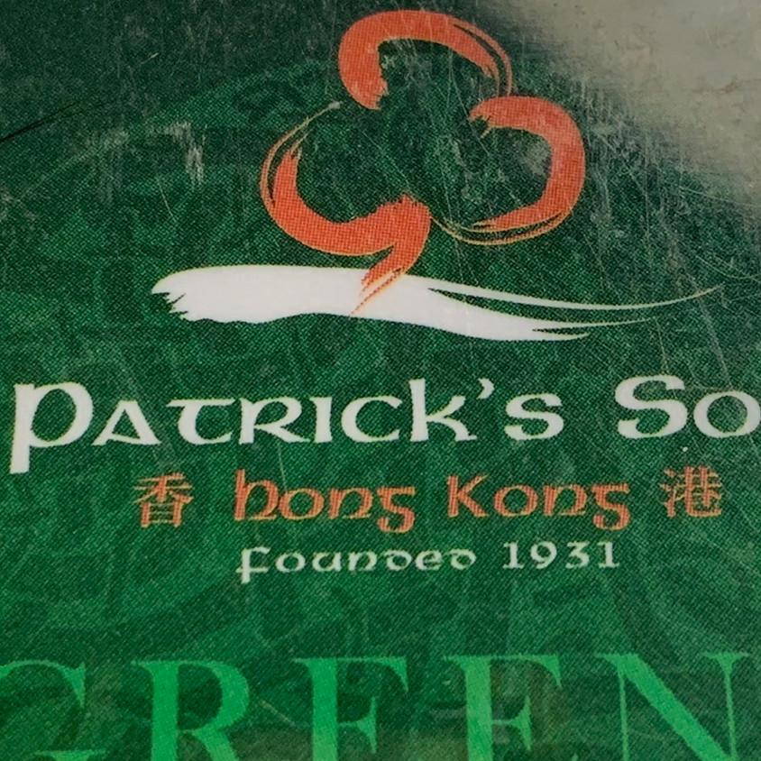 St Patricks Society Committee Meeting