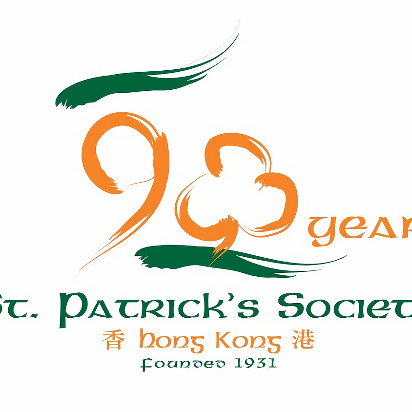 St Patrick's Society 90th Anniversary Ball 2022
