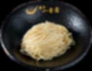 Hakata Ikkousha Ramen Toppings Extra Noodle (Kaedama)