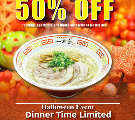 50%off Ramen Event in Lake Forest Location