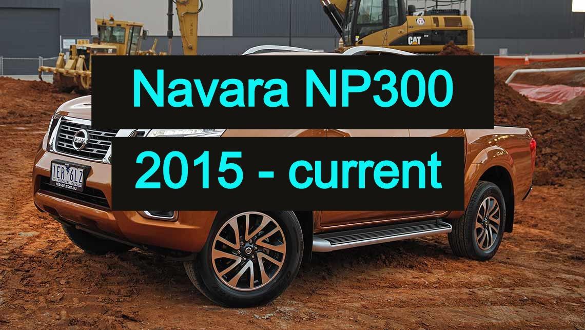 Navara%20NP300%202015%20-%20current_edit