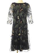 【買取情報】シビラ Sybilla  2020年コレクション「ボタニカル刺繍チュールスリーブドレス」を査定させて頂きました♪