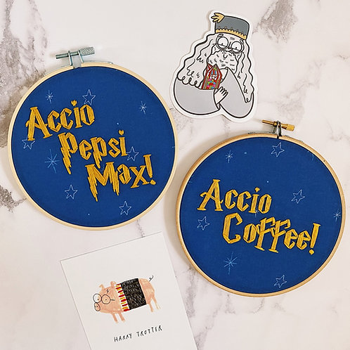 Personalised Accio Coffee Embroidery Hoop
