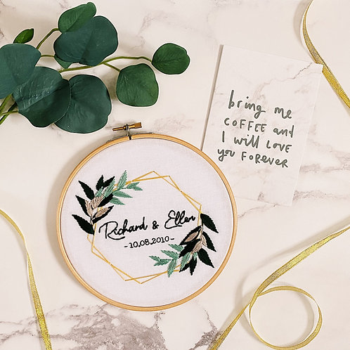Geometric Leaf Wedding Frame Embroidery Hoop