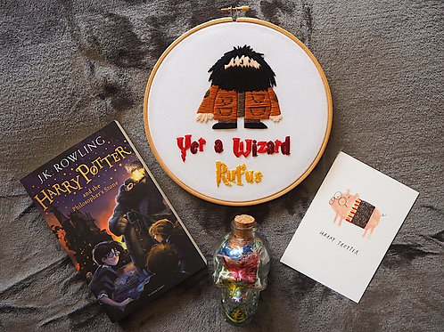 'Yer a Wizard Hagrid Embroidery Hoop