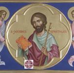 Icona di san Giacomo Apostolo