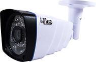 Câmera IP130B3