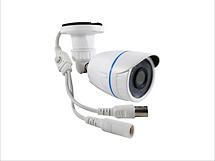 Câmera HDI 20B3