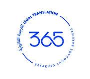 365%20Translations%202-01_edited.jpg