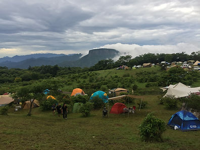 Rural Festival. Nagano, 2017.jpg