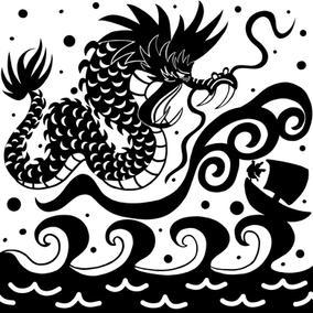 Dragon_5thPrince.jpg