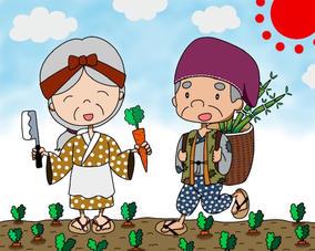 Oji-san_and_Oba-san.JPG