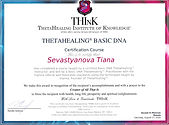 ТетаТиана-1.jpg