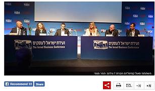 אמיר ברמלי בוועידה לעסקים בצמיחה