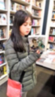 read book1-20190127_153249.jpg