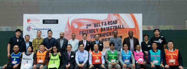 4, 6 May 2018 2nd Belt & Road Friendly B