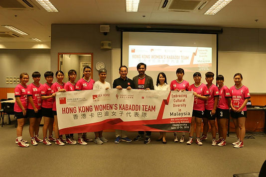 Hong_Kong_Women's_Kabaddi_Send-Off-Cerem