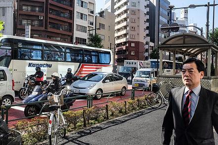 Japon street photographie