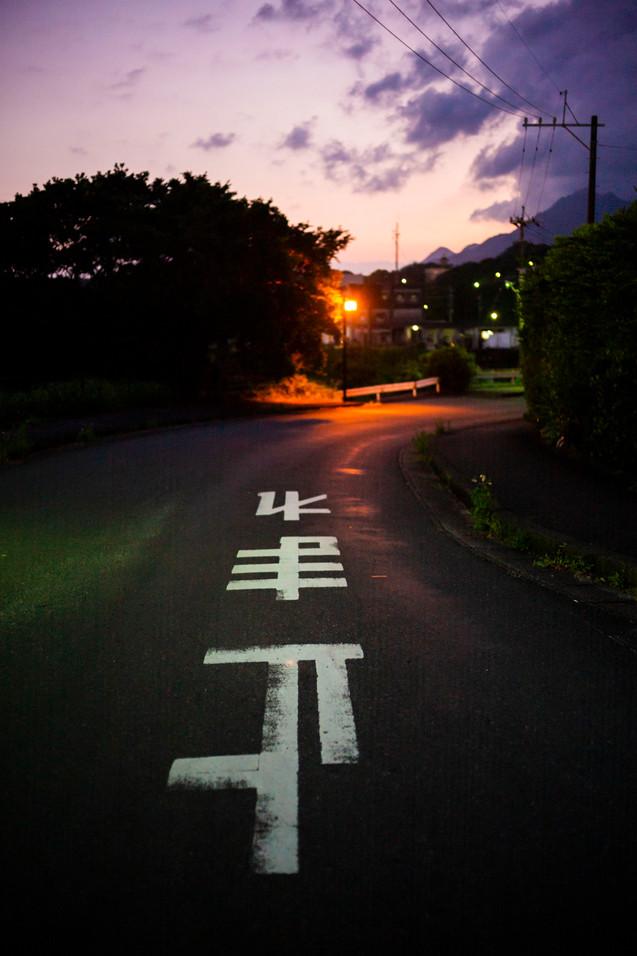 japan2019_58web.jpg