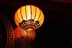 lamp-2676816_1920.jpg