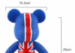 toy shop, toy bear, bear shop uk,