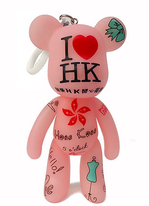 Love Hong Kong - Large Keychain