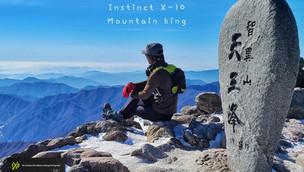 [유지성 블로그] 등산 배낭 사용 고정관념 깨기. 트레일러닝 x 등산 배낭 합치기