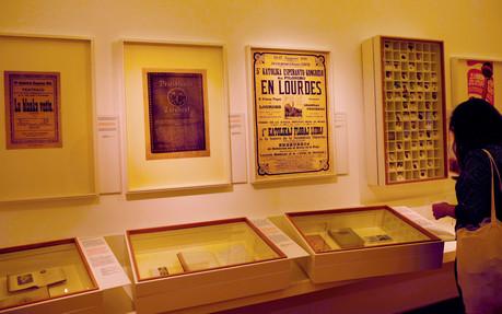 EsperantoMuseum, Vienna, Austria