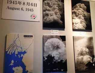 HiroshimaPeaceMuseum,Japan