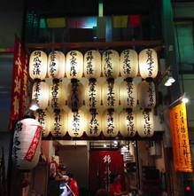 NishikiMkt,Kyoto,Japan