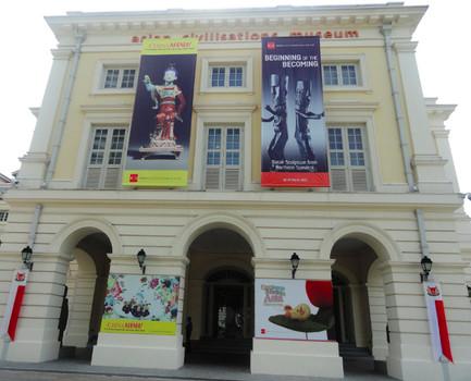 AsianMuseum,Singapore