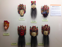 HahoeMaskMuseum,Andong,SouthKorea