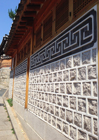 BukchonMuseum,SouthKorea