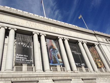 AsianArtMuseum,SanFrancisco,USA