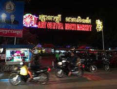 ArtCenterMkt.,SiemReap,Cambodia