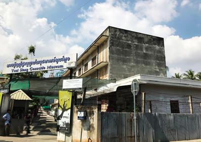 GenocideMuseum,PhnomPenh,Cambodia