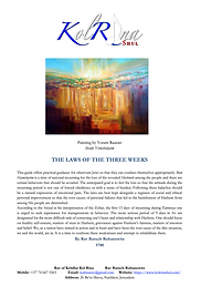 KR - The Laws of the Three Weeks 5780.pn