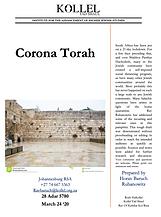 Corona Torah.png
