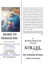 Pesach Guide.png