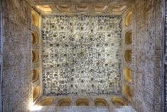 Palacio de Nazaries de Alhambra (Granada) 2.jpg