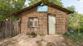 Casa de taipa: saber-fazer, conceitos e preconceitos