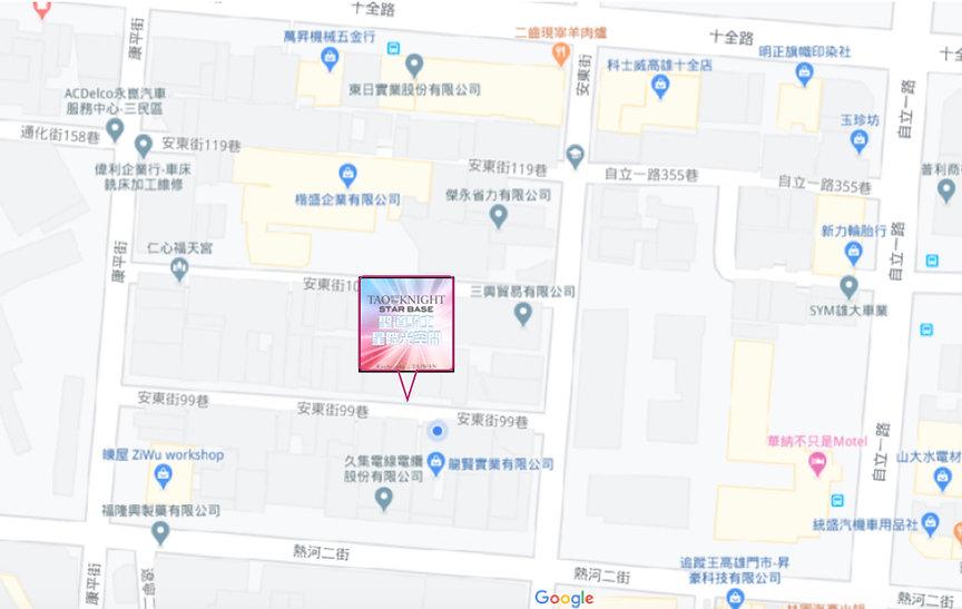 工作室地址圖.jpeg