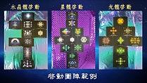 Starseed%20%E4%B8%8A%E6%9E%B62_edited.jp