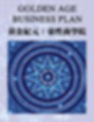 商學院Cover.png