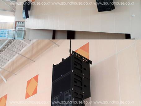 부여국민체육센터 음향시스템 설치 공사