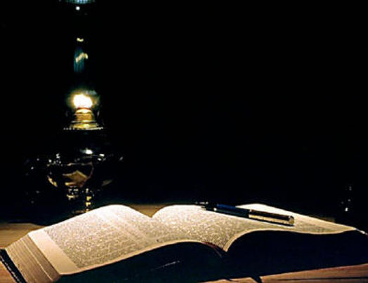bible-pen.JPG