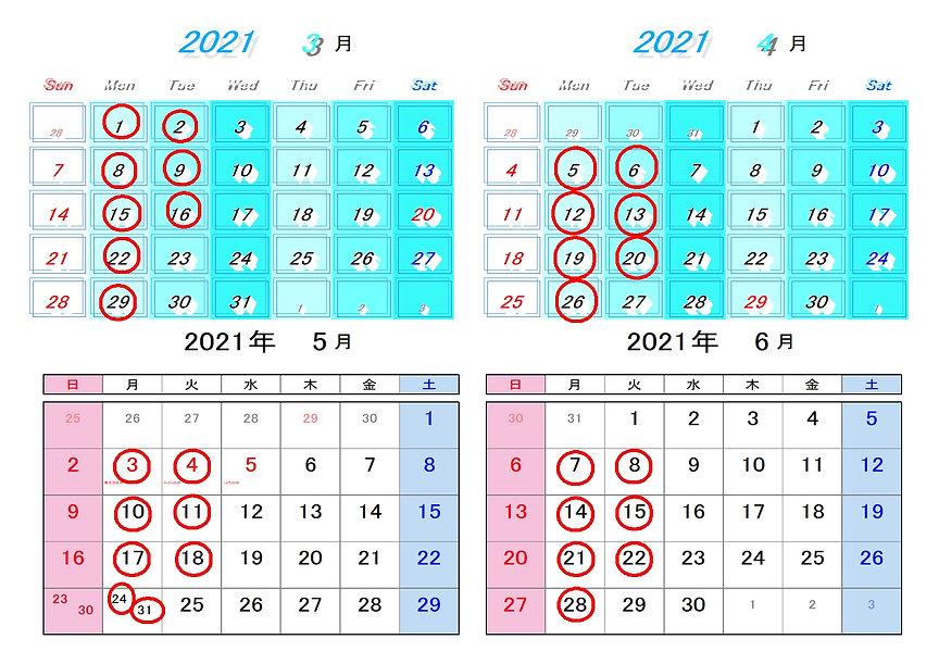 ホームページ用定休日カレンダー3~6月.jpg