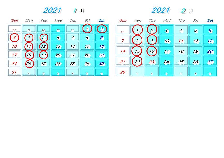 ホームページ用定休日カレンダー5.jpg