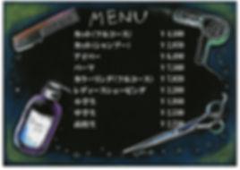 ホームページ用 料金表.jpg