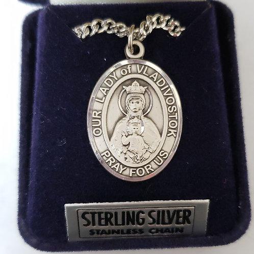 "Our Lady of Vladivostok Sterling Medal 1"""